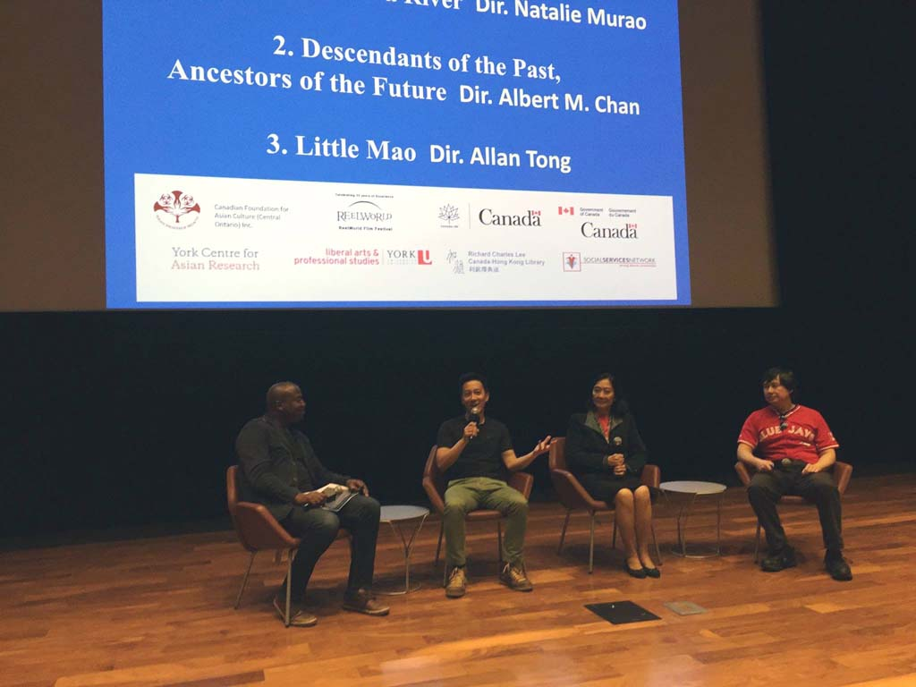 Descendants of the Past, Ancestors of the Future Featured in Asian Hertiage Month Film Festival